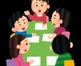 チームワークが大切な作業型グループワーク