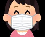 マスクで感染予防